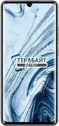 Xiaomi Redmi Note 10 Pro Max ДИНАМИК ДЛЯ ТЕЛЕФОНА