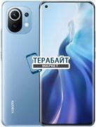 Xiaomi Mi 11 ДИНАМИК ДЛЯ ТЕЛЕФОНА