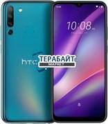 HTC Wildfire E3 ДИНАМИК ДЛЯ ТЕЛЕФОНА
