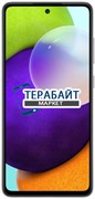 Samsung Galaxy A52 ДИНАМИК ДЛЯ ТЕЛЕФОНА