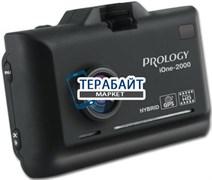 Prology iOne-2000, GPS, ГЛОНАСС АККУМУЛЯТОР АКБ БАТАРЕЯ