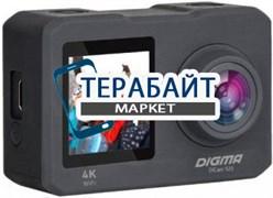 Digma DiCam 520 АККУМУЛЯТОР АКБ БАТАРЕЯ
