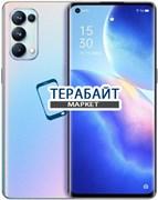 OPPO Reno 5 5G ДИНАМИК ДЛЯ ТЕЛЕФОНА