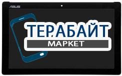 ASUS ZenPad 10 Z301MFL АККУМУЛЯТОР АКБ БАТАРЕЯ