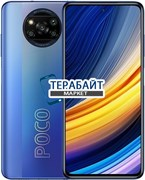 Xiaomi Poco X3 Pro ДИНАМИК ДЛЯ ТЕЛЕФОНА