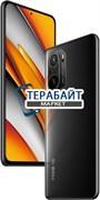 Xiaomi Poco F3 ДИНАМИК ДЛЯ ТЕЛЕФОНА