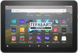 Amazon Kindle Fire HD 8 (2020) Ad-Supported ТАЧСКРИН СЕНСОР