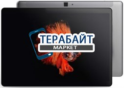 Alldocube iPlay10 Pro 10,1 ТАЧСКРИН СЕНСОР