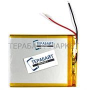 Аккумулятор для электронной книги Ritmix RBK-450