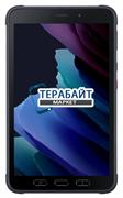 Samsung Galaxy Tab Active 3 8.0 SM-T575 ТАЧСКРИН СЕНСОР