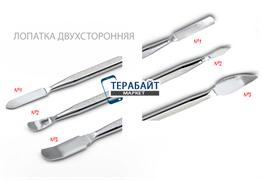 Металлическая двухсторонняя лопатка для открытия корпусов