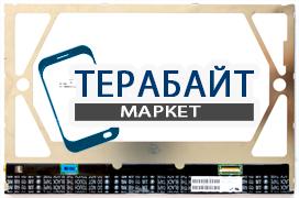 Матрица для планшета Samsung P5100 / P5200 / GT-P5210 / P5110 / P5113
