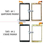 Digma Optima A100S 3G ( TS7222PG ) ТАЧСКРИН СЕНСОР