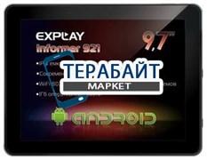 Тачскрин для планшета Explay Informer 920
