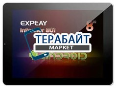 Тачскрин для планшета Explay Informer 801