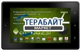 Тачскрин для планшета Explay MID-725