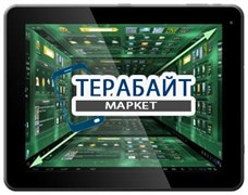 Тачскрин для планшета Perfeo 9706-IPS