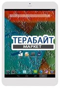 Тачскрин для планшета bb-mobile Techno 7.85 3G TM859B
