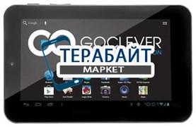 Тачскрин для планшета GOCLEVER TAB M703G