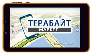 Тачскрин для планшета Perfeo 7032-3G