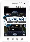 Тачскрин для планшета Viewsonic ViewPad 7e