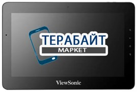 Тачскрин для планшета Viewsonic ViewPad 10Pro 3G