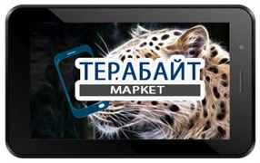 Тачскрин для планшета Irbis TG75