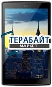 Тачскрин для планшета DEXP Ursus 8X