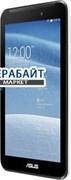 Тачскрин для планшета ASUS MeMO Pad 7 ME170С