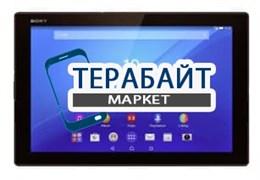 Тачскрин для планшета Sony Xperia Z4 Tablet