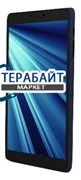 Аккумулятор для планшета Digma Optima 8.0 3G
