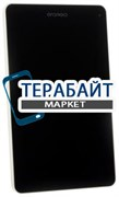 Аккумулятор для планшета DNS AirTab E72