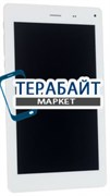 Аккумулятор для планшета DNS AirTab PW7001