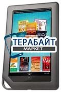 Аккумулятор для электронной книги Barnes & Noble Nook Color