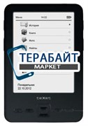 Аккумулятор для электронной книги teXet TB-436