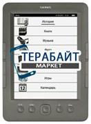 Аккумулятор для электронной книги teXet TB-146