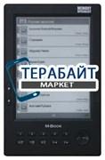 Аккумулятор для электронной книги M-Book Memory Specialist