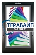 Аккумулятор для электронной книги effire ColorBook TR703
