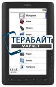 Аккумулятор для электронной книги teXet TB-730HD