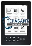 Аккумулятор для электронной книги teXet TB-206