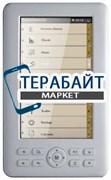 Аккумулятор для электронной книги Diframe MB-501