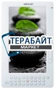 Аккумулятор для электронной книги WEXLER .BOOK T7003