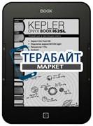 Аккумулятор для электронной книги ONYX BOOX i63SL KEPLER