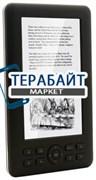Аккумулятор для электронной книги iconBIT HDB57LED 4Gb