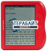 Аккумулятор для электронной книги Ectaco jetBook mini
