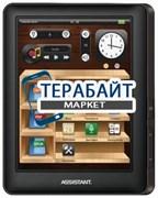 Аккумулятор для электронной книги Assistant MediaReader АЕ-801