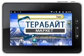 Аккумулятор для планшета RoverPad 3W T71