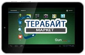 Аккумулятор для планшета Rolsen RTB 7.4D GUN 3G