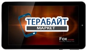 Аккумулятор для планшета Rolsen RTB 7.4D FOX