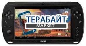 Аккумулятор для планшета EXEQ Get 2